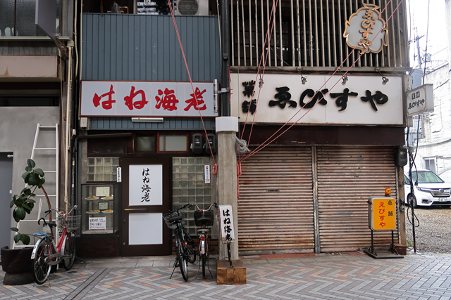 200304-円頓寺商店街-005-S
