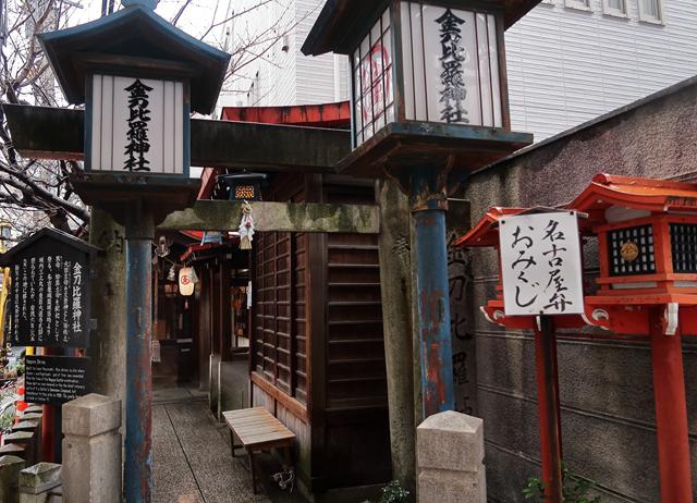 200304-円頓寺商店街-006-S