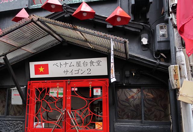 200304-円頓寺商店街-012-S