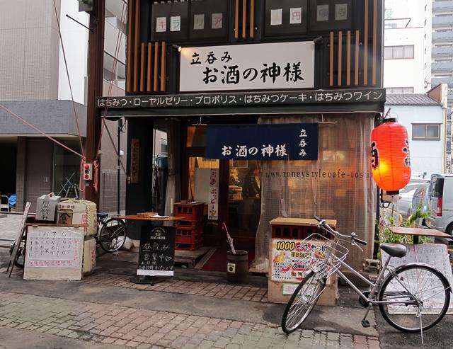 200304-円頓寺商店街-022-S
