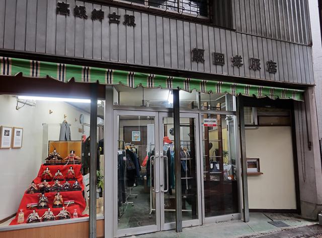 200304-円頓寺商店街-023-S
