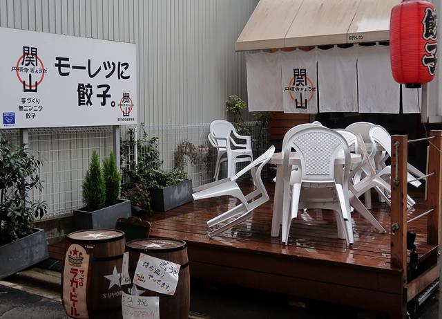200304-円頓寺商店街-024-S