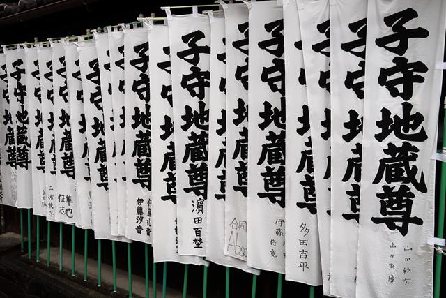 200304-円頓寺商店街-031-S