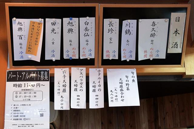 200305-手打うどんかとう-004-S