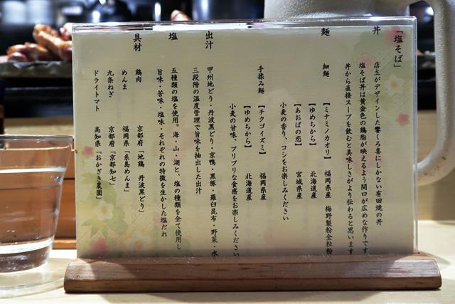 200306-饗くろき-008-S