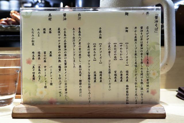 200306-饗くろき-009-S