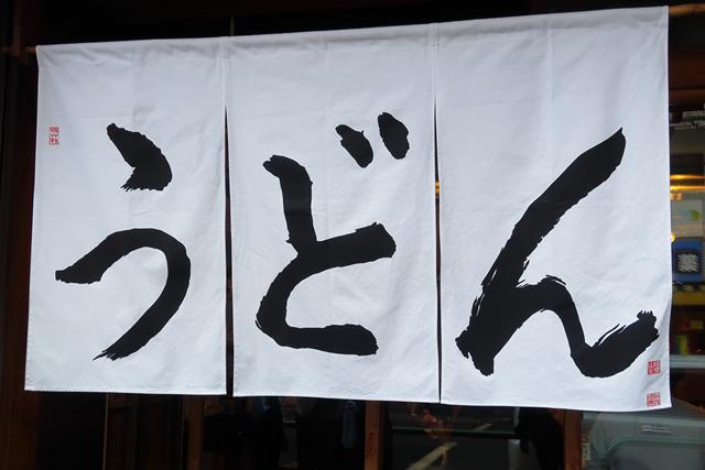 200306-丸香-002-S