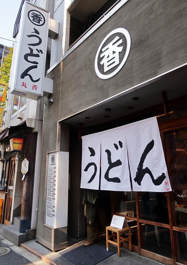 200306-丸香-010-S