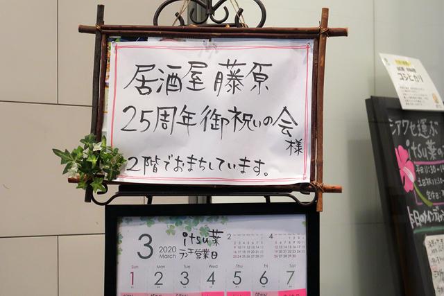200320-itsu葉-003-S