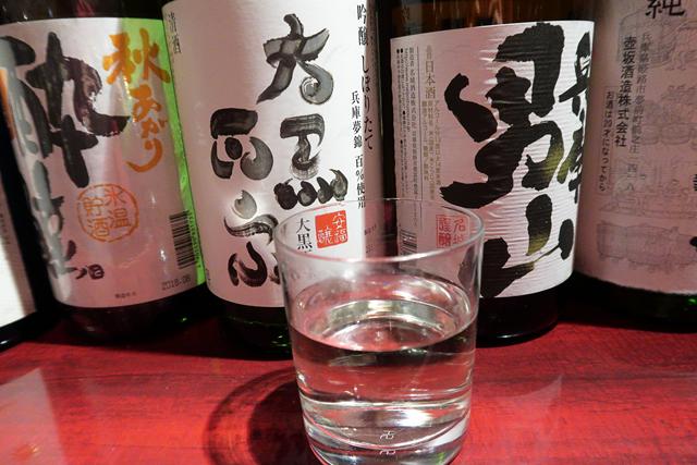 200320-itsu葉-009-S