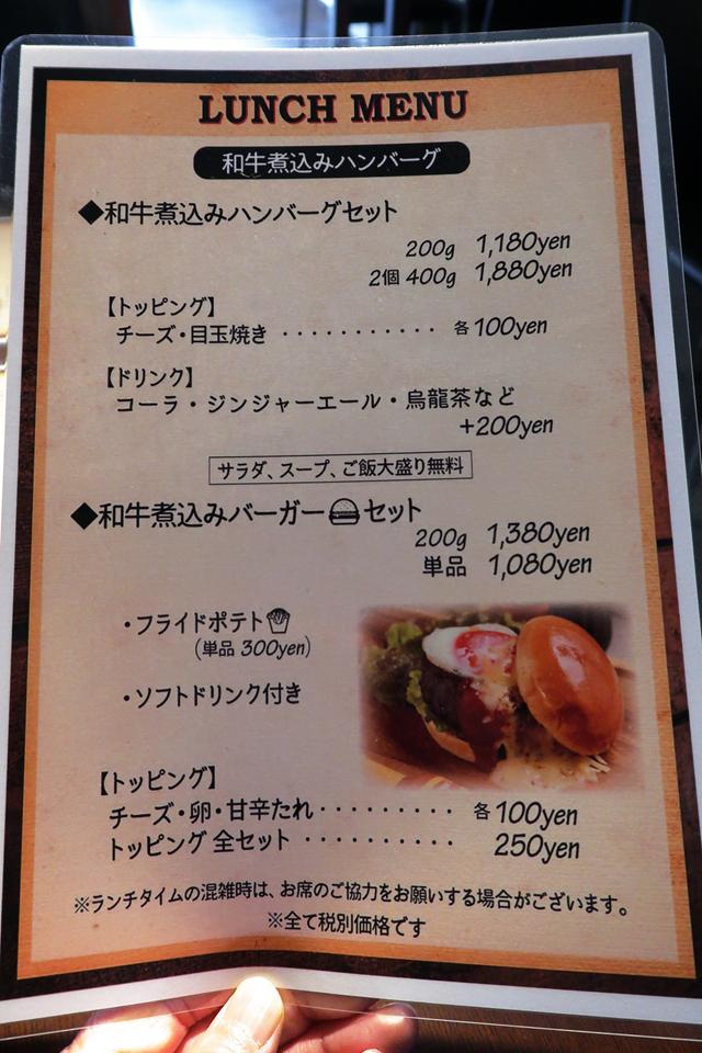 200325-肉や!ステーキ-007-S