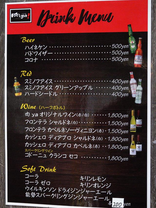 200325-肉や!ステーキ-008-S
