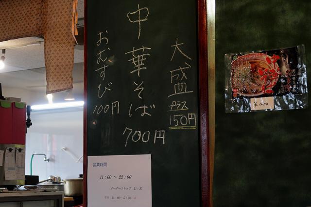 200328-神島お多津-003-S