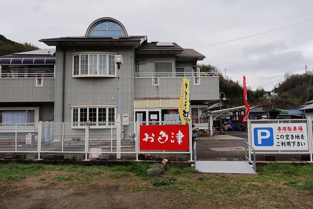 200328-神島お多津-008-S