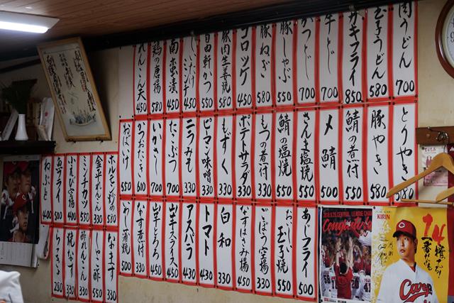 200328-自由軒-010-S