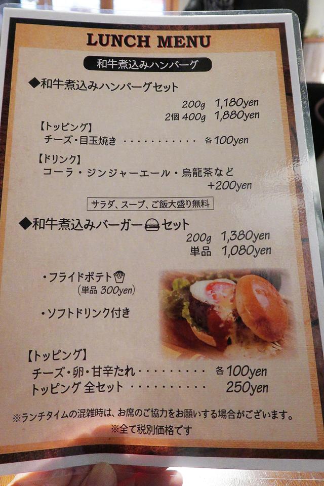 200401-肉yaステーキ-009-S