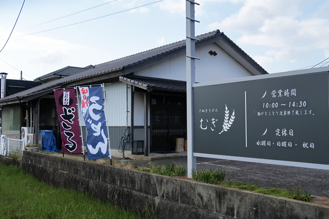 200402-さぬきうどん むぎ-002-S