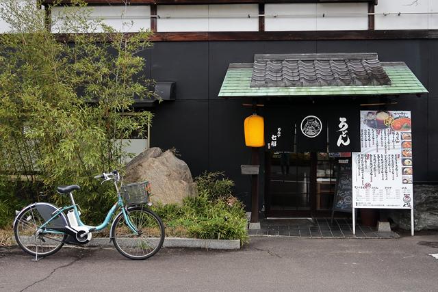 200402-七福別邸-002-S