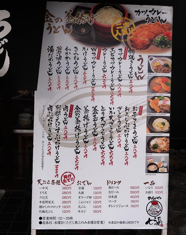 200402-七福別邸-003-S