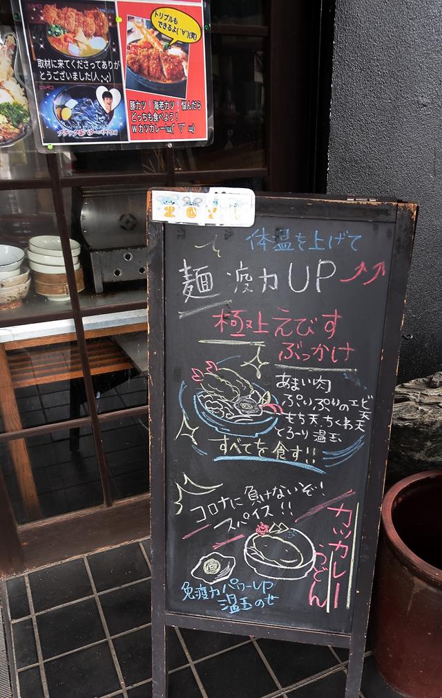200402-七福別邸-004-S