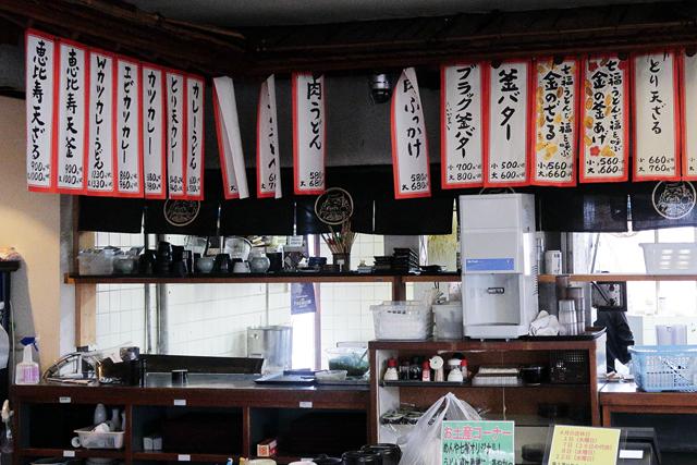 200402-七福別邸-007-S