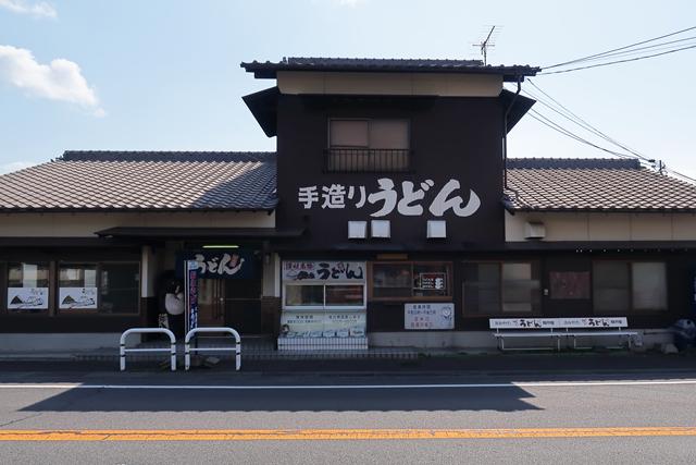 200402-飯野屋-013-S