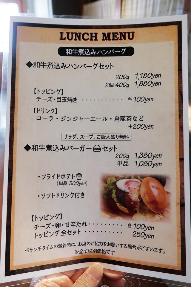200529-肉ya!ステーキ-008-S