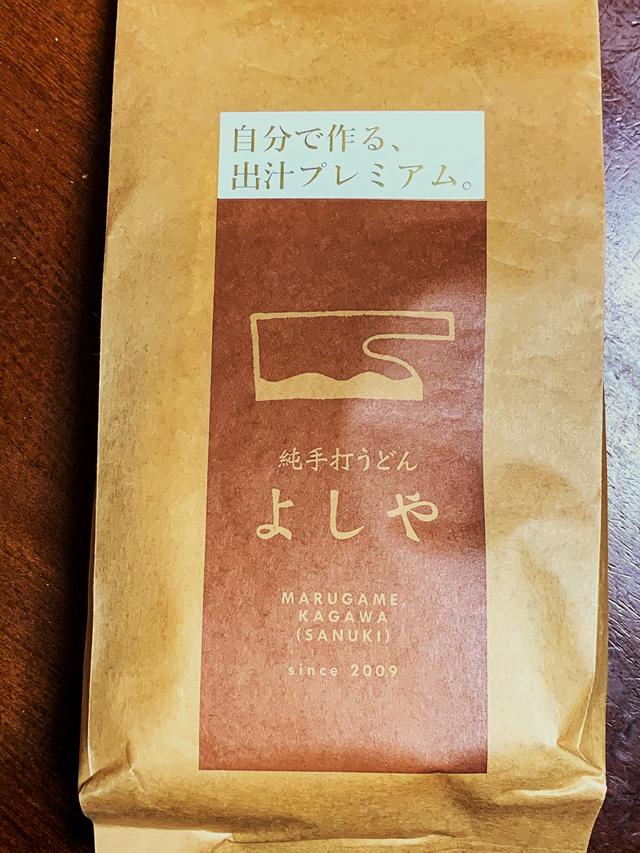 200427-ひやかけ-03-S