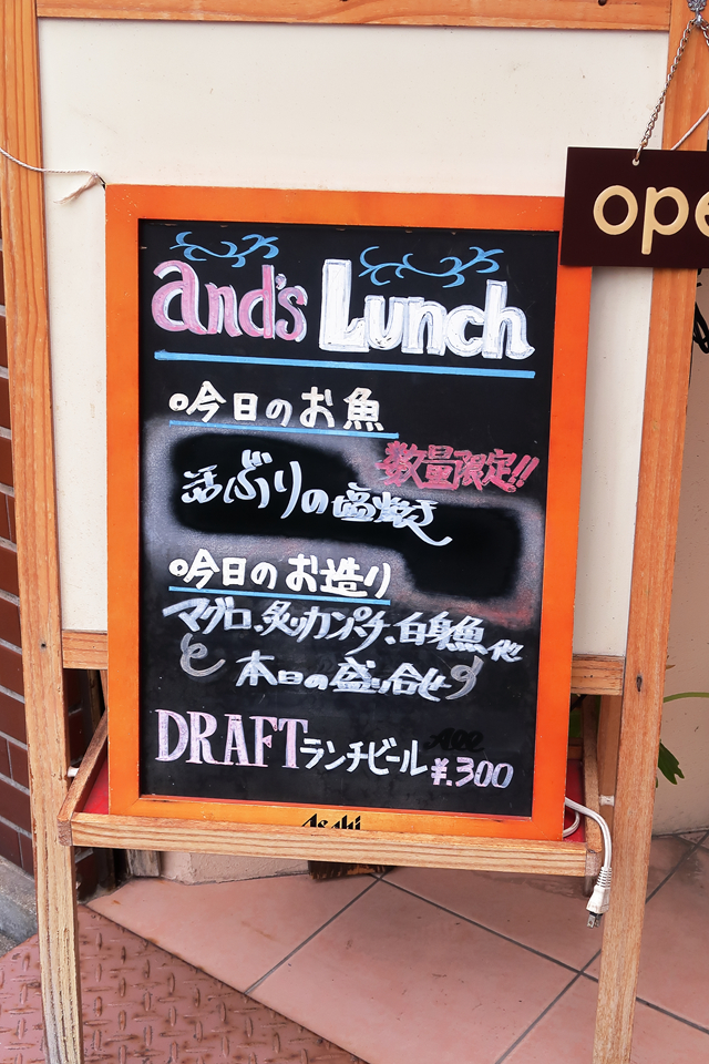 200603-ands Lunch-005-S