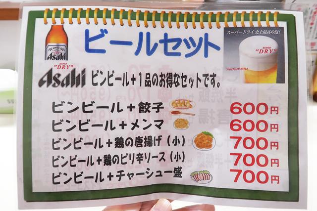200604-担々麵信玄-0006-S