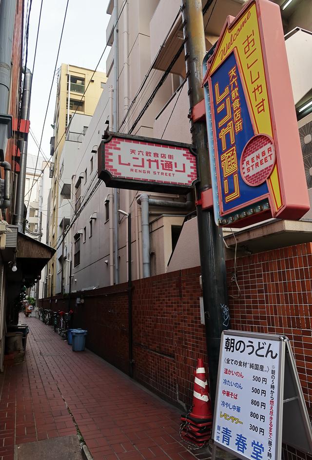 200605-麺一式 青春堂-002-S