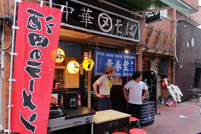 200605-麺一式 青春堂-003-S