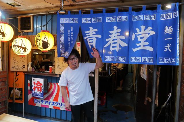 200605-麺一式 青春堂-004-S