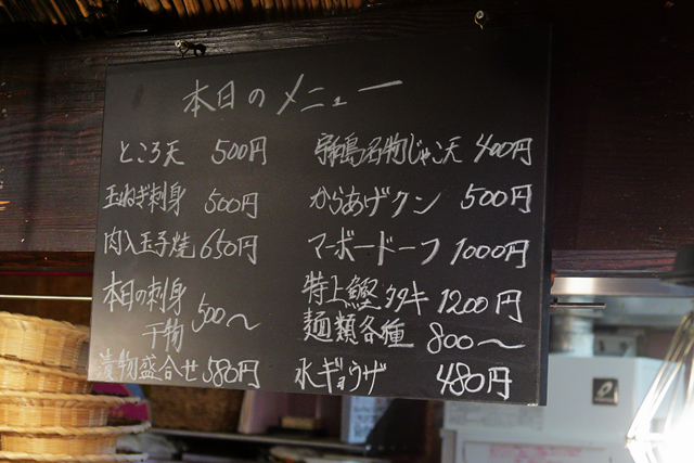 200605-麺一式 青春堂-008-S