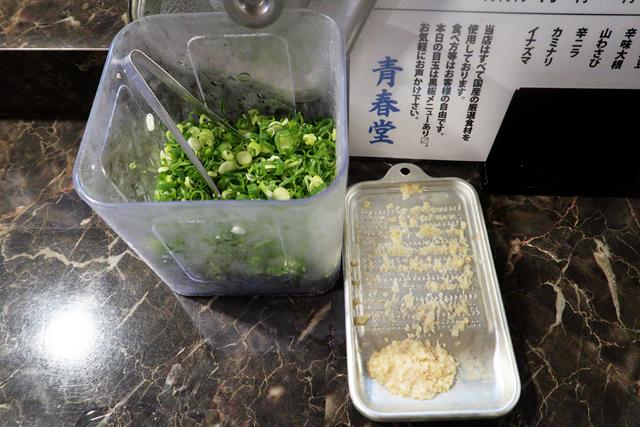 200605-麺一式 青春堂-019-S