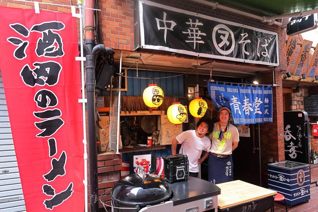 200605-麺一式 青春堂-025-S