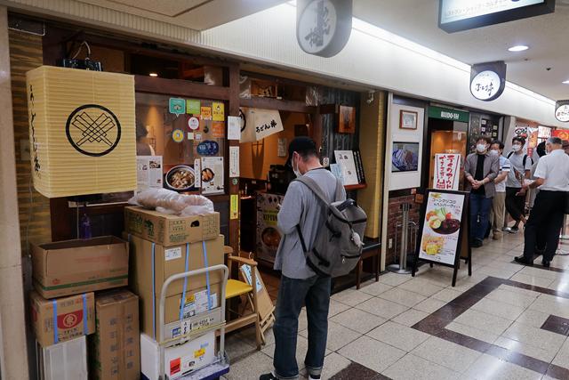 200609-うどん棒大阪本店-002-S