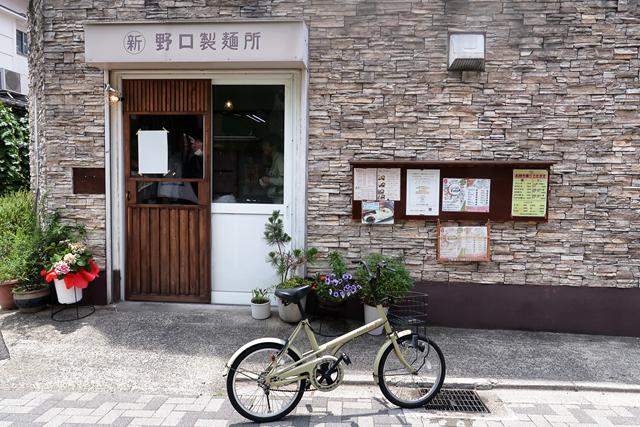 200609-吹田野口製麺所-002-S