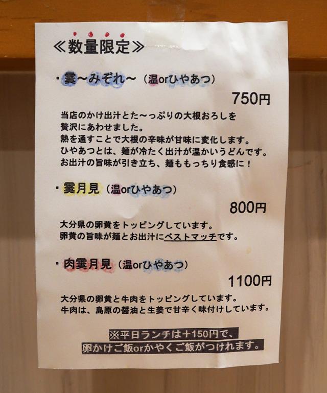 2006-上を向いて-008-S