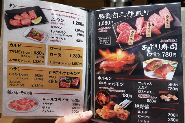 200611-焼肉龍良-004-S