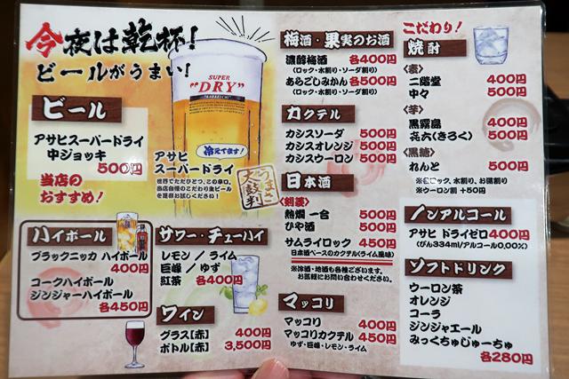 200611-焼肉龍良-006-S