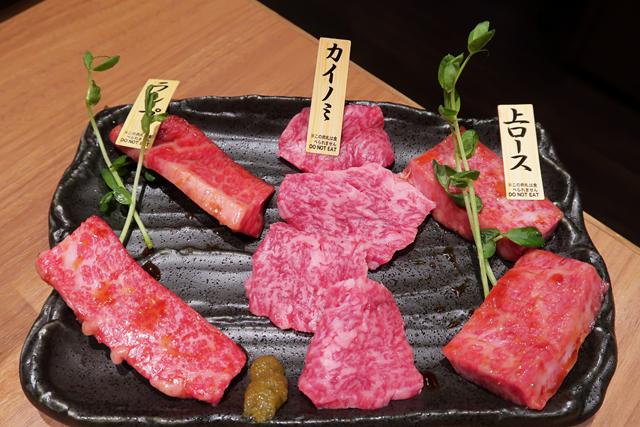200611-焼肉龍良-010-S