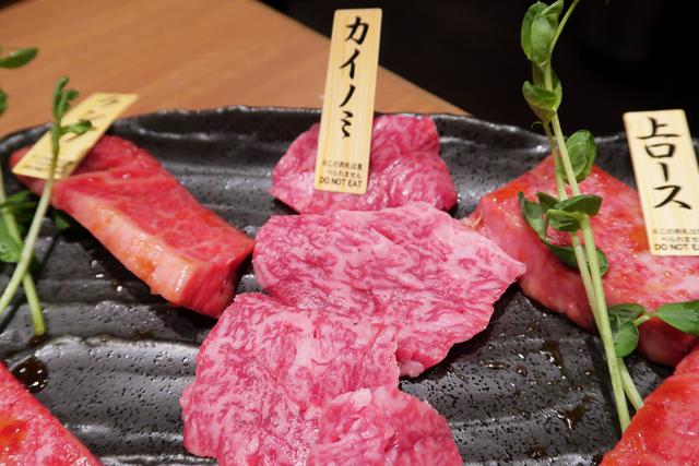 200611-焼肉龍良-011-S