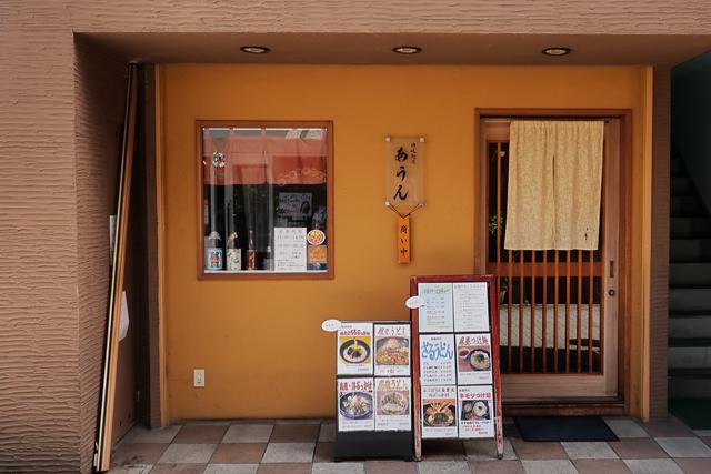200612-讃岐麵屋あうん-002-S