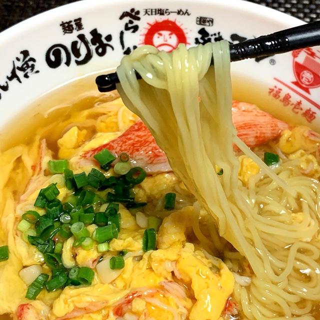 200514-天新麺-02-S