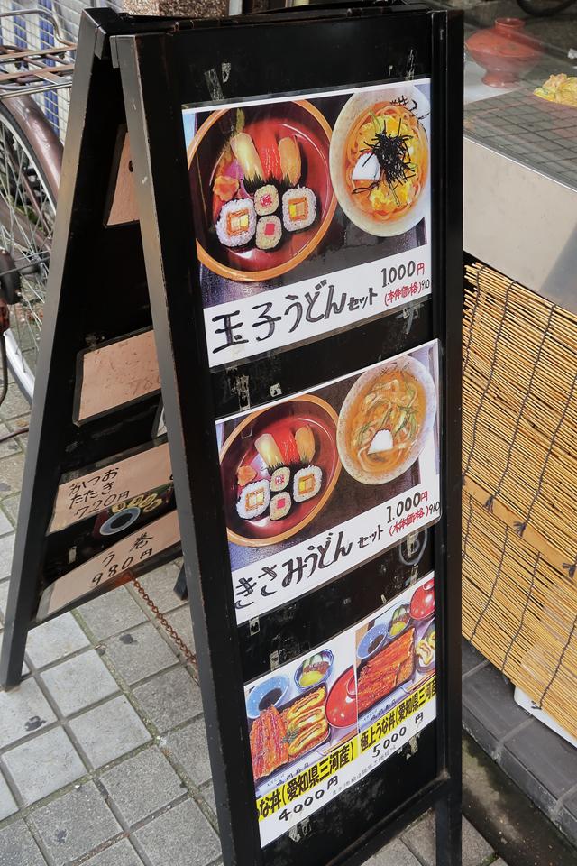 200615-鳴門寿司-004-S