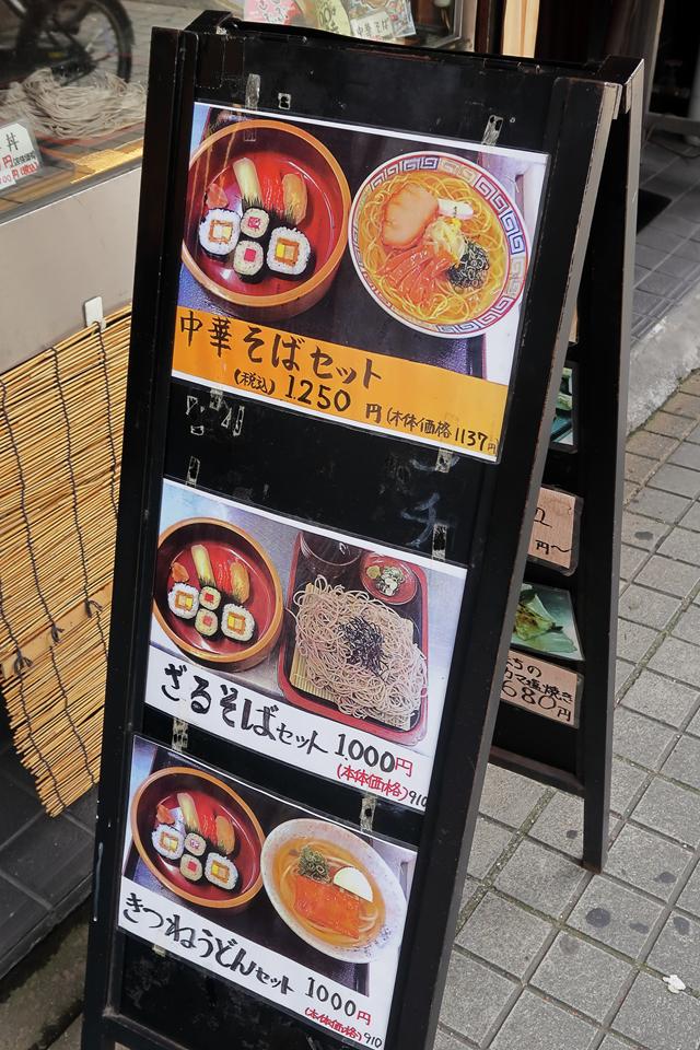 200615-鳴門寿司-005-S