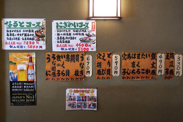 200615-鳴門寿司-008-S