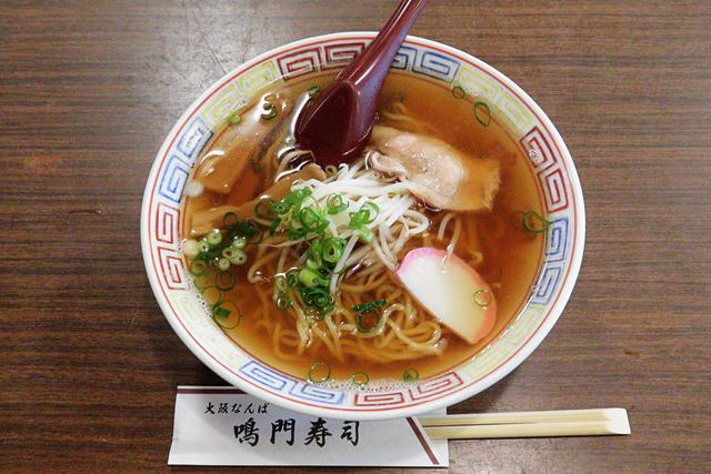 200615-鳴門寿司-010-S