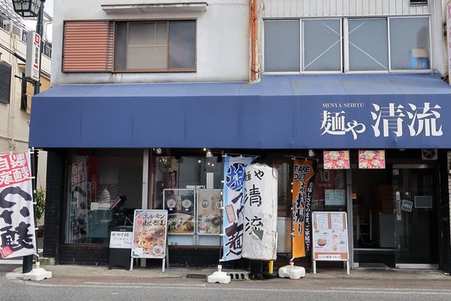 200615-麺や清流-010-S